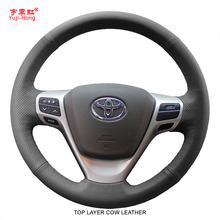 Yuji Hong Car Steering Wheel Covers Case for Toyota Verso EZ Avensis Genuine Cow Leather Hand stitched Top Layer Cow Leather
