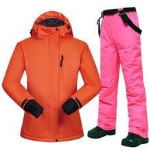 Новые костюмы для сноуборда женские зимние ветрозащитные водонепроницаемые
