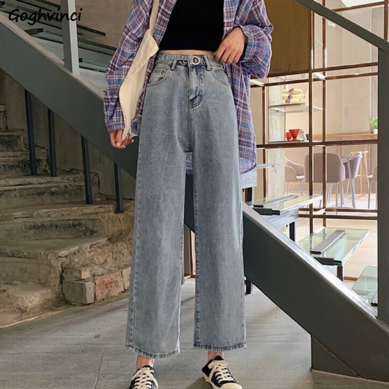 Jeans Women Solid Full Length Chic Wide Leg Denim Trousers Womens Korean Style High Quality Streetwear All-match Teens Ulzzang