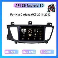 COHO-radio Multimedia con GPS para coche, radio con reproductor, Android 10,0, 8 núcleos, 6G + 128G, para Kia Cadenza/K7, 2004-2009