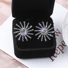 Hello Miss Temperament super flashing rhinestone sun flower stud earrings retro luxury fashion womens two-line jewelry