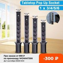 Spina ue 16A PULL UP 3/4/5/6 presa di corrente 2 porta di ricarica USB tavolo da cucina prese da tavolo piani di lavoro a scomparsa