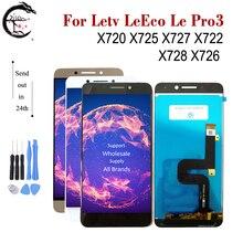 ЖК экран 5,5 дюйма для Letv LeEco Le Pro 3 Pro3 X720 X725 X727 X722 X728 X726, сменный сенсорный экран с цифровым преобразователем