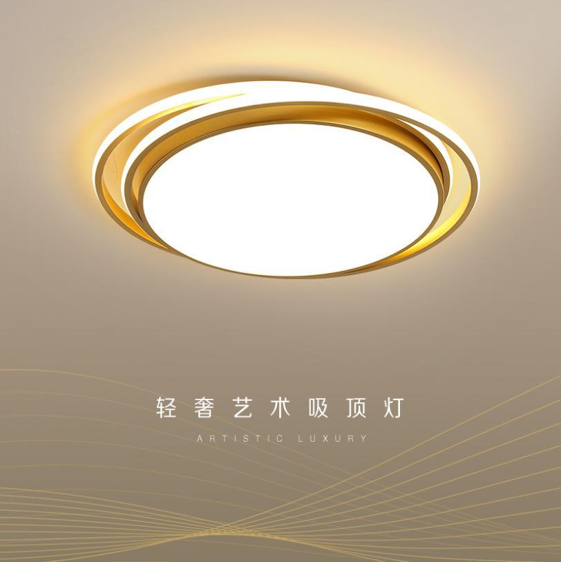 Купить современный потолочный светильник для спальни теплый и романтичный