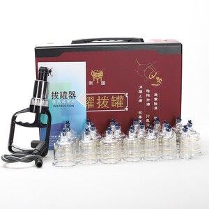 Image 1 - Saug Schröpfen Jar Akupunktur Vakuum Schröpfen Set Massager Medizinische Gläser Kunststoff Vakuum Therapie Tasse Set Dosen Massage Gerät