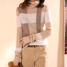 100 wełny jesień zima nowy dopasowane kolory z długim sweter z rękawami damskie sweter z kaszmiru leniwy sweter z golfem kobiet szczupła tanie tanio Smpevrg Z wełny CN (pochodzenie) 100 WOOL Komputery dzianiny Patchwork REGULAR Osób w wieku 18-35 lat Swetry XJ130 Pełna