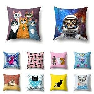 Чехол для подушки 45*45, диванные подушки с мультяшным принтом кошки, офисные наволочки, наволочка из полиэстера, наволочки для домашнего деко...