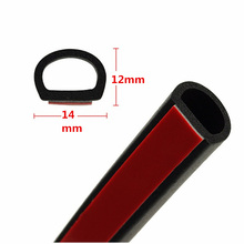 цены car rubber SEAL adhesive  D- form 4M real strip of car door sound insulation sealing sealing strip for car BOAT TRUCK