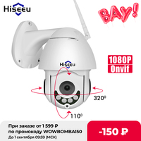 Hiseeu PTZ WIFI cámara domo IP 1080P al aire libre impermeable 2MP cámara de seguridad de velocidad TF tarjeta inalámbrica IP Cam App View