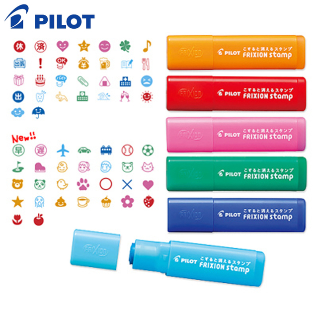 Pilot Frixion Stamp 6pcs/lot 30 Patterns Available Cute Stamps Eraserable