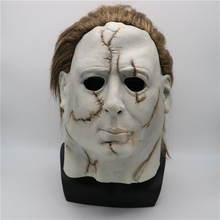 Halloween Hot Movie Latex Horror Michael Myers Mask Adults Cosplay Full Face Halloween Costume Party Props Masks цена 2017