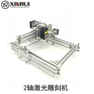 Diy3040 desktop grau dois-eixo máquina de gravura do laser máquina de marcação de corte plotter potência 500 mw/2500 mw