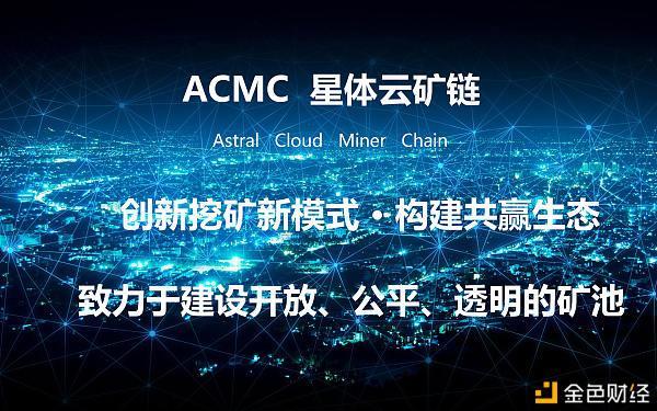 【区块链】CBT云矿机区块挖矿网站源码可封装APP