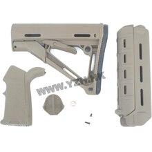 Emersongear Emerson ยุทธวิธีของเล่น Grip สต็อก Handguard M & P15ME ชุด Handguard Handgrip เจล Ball Blaster ของเล่นอุปกรณ์เสริม 3PCS