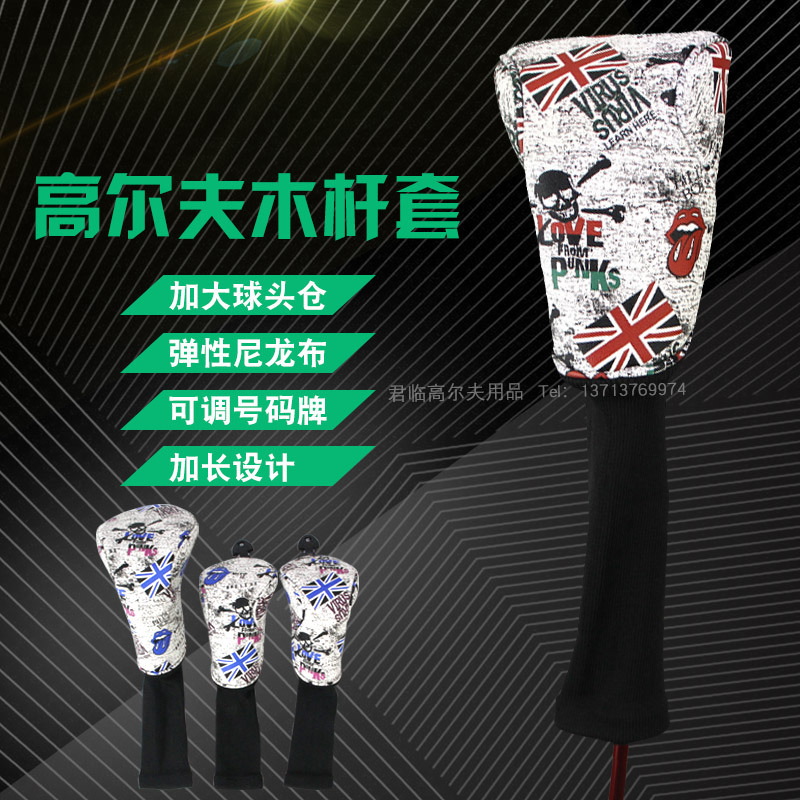 New Style Golf Wooden Pole Suit Skull Necklace Wooden Rod Protective Case PU Fabric Waterproof Dustproof 3 PCs/Group Extra-large