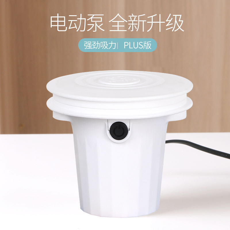 Bottle Cylinder Compressed Garden Cylinders Space Saving House Clothes Wardrobe Portable Graw Ar Comprimido Home Storage BJ50CQ