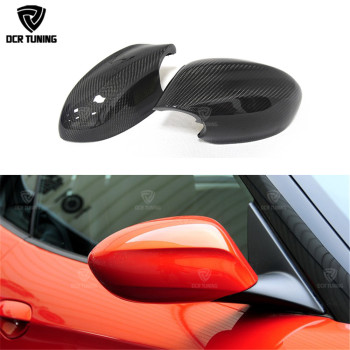 Carbon Fiber Rear View Mirror Cover For BMW Z Series Z4 E89 2009 - 2015 1 : 1 Replacement Style & Add On Style Carbon Side Caps image