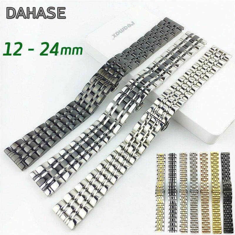 Solide Edelstahl Uhr Band 12 14 15 16 17 18 19 20 21 22 23 24mm Armband ersatz Metall Uhrenarmbänder Armband w Pins