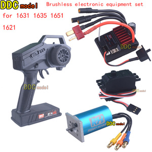 Image 5 - Remo E9931 Waterproof Brushless ESC For 1621 1625 1631 1635 1651 1655 RC Vehicle Models SMax