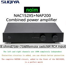 SUQIYA ใหม่ขึ้นอยู่กับ NAIM NAC152 preamp & NAP200 รวมเครื่องขยายเสียง 75W + 75W 8 OHM 4 way RCA อินพุตรีโมทคอนโทรลรุ่น