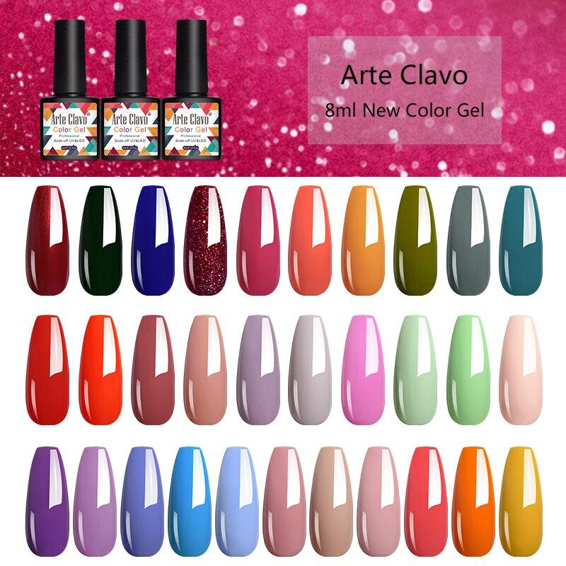 Arte Clave Новое поступление Гель-лак для ногтей отмачиваемый лак для ногтей 8 мл светодиодный розовый красный блестящий гель для ногтей все для маникюра