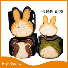 Lovely DIY Cat Shape Toast Bread Cake Mold with Up/ Down Cover Non-Stick French Cake Kitchen Tool Baking Accessories
