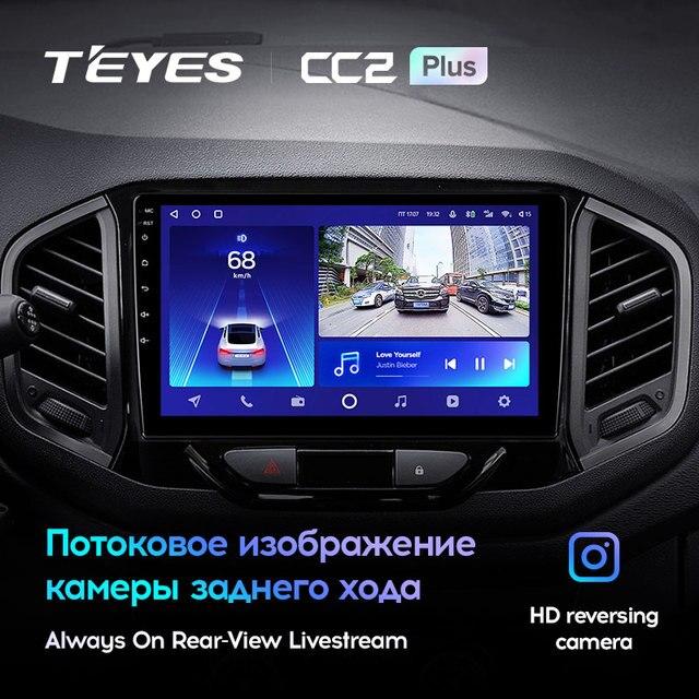 TEYES CC2L и CC2 Plus Штатная магнитола For Лада ВАЗ Xray For LADA Xray X ray 2015 - 2019 Android до 8-ЯДЕР до 6 + 128ГБ 16*2EQ + DSP 2DIN автомагнитола 2 DIN DVD GPS мультимедиа автомобиля головное устройство 3