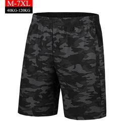 Мужские летние новые повседневные спортивные камуфляжные шорты для фитнеса 7XL камуфляжные шорты мужские стильные большие свободные пляжны...