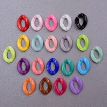 100 шт цепочки для бижутерии 25 цветов 23 х17 мм