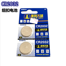10pcs CR2032 3V 2032 CR1220 CR1620 CR2016 CR1616 Scale battery Car key battery Blood glucose meter battery Computer battery(China)