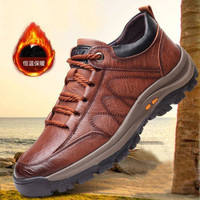 Mountaineering Cotton Shoes Single Cotton With 2021 New Autumn And Winter Casual Shoes Thickened Warm Men's Shoes Men's Sports 1