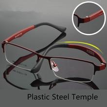 Womens Titanium Frames Half Frame  Super Light Eyeglasses Business Style Fashion Office Work Optical Glasses