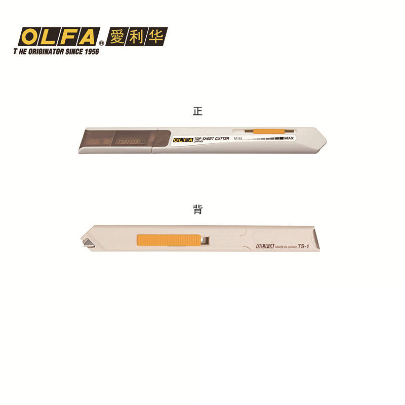 MADE IN JAPAN OLFA TS-1 TOP SHEET CUTTER scrapbook coupon cutting Pressure Control function blade TSB-1 image