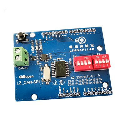 CAN модуль Плата расширения CAN-BUS CAN шина MCP2515-I/SO, SN65HVD230DR может Чип трансивера ТВ диод NUP2105