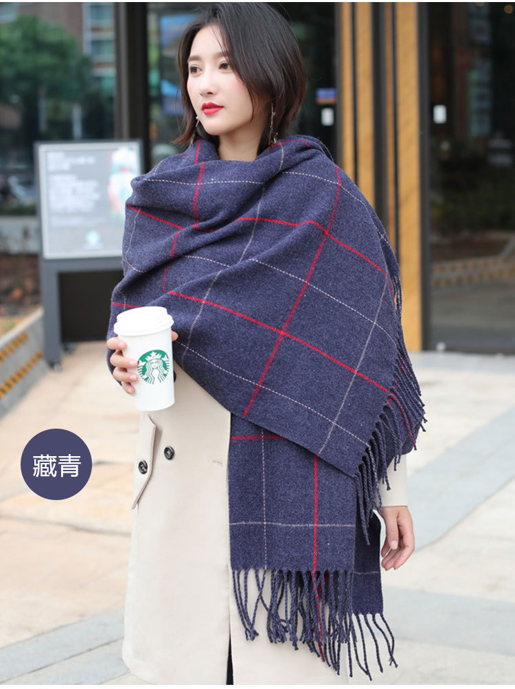 Fseason Men Tassels Fashion Pashmina Classic Plaid Winter Scarf