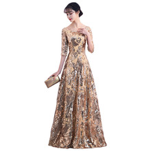 Vestido de fiesta de mujer de lentejuelas doradas más el tamaño hasta el suelo Vestidos de invierno vendaje 2019 otoño nuevos Vestidos de lentejuelas florales Maxi LD463