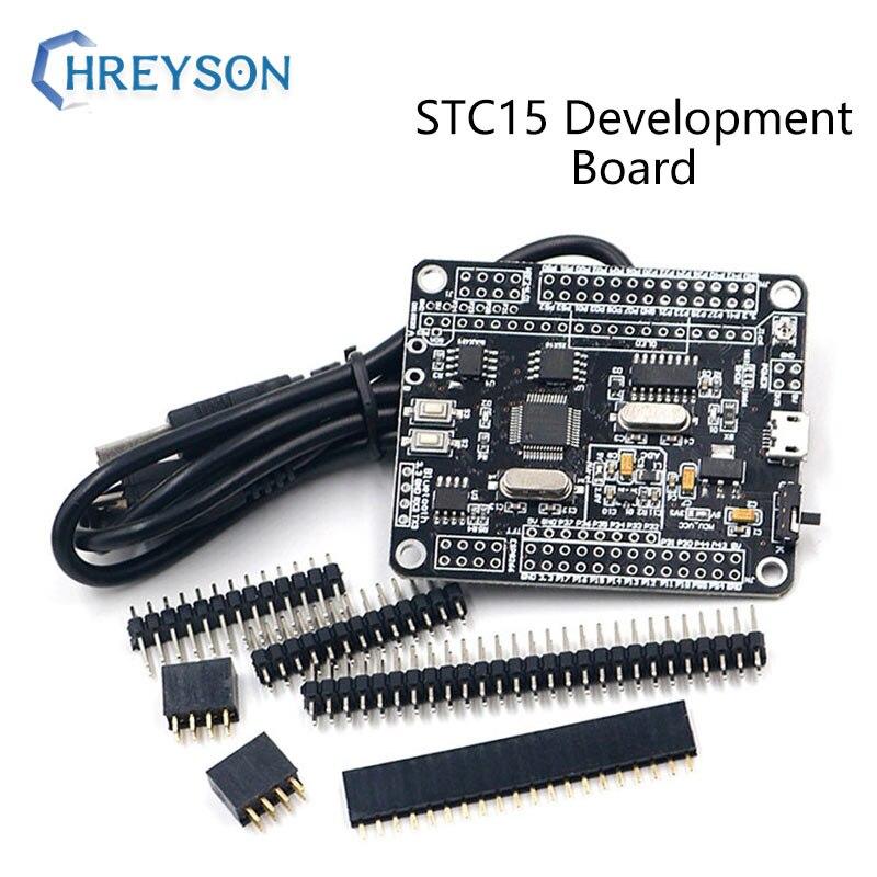 1 pçs stc8a8k64s4a12 placa de desenvolvimento mcu placa de desenvolvimento 51 placa do sistema placa de competição stc15 atualizar placa de aprendizagem
