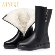 Boots Flat Women Winter Large-Size Genuine-Leather Wool AIYUQI Warm New 414243