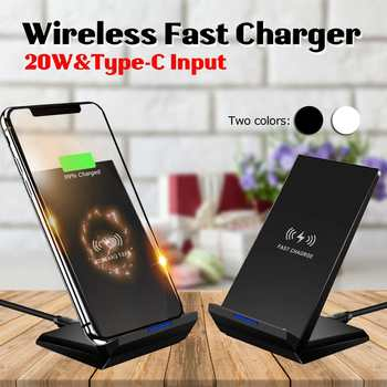 20W Double coil Qi Wireless Fast Charger Vertical Quick Charging Bracket High Power Docking Stand