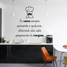 Si cucina sempre pensando um qualcuno adesivos de parede decoração italiana regras da cozinha citações removível vinil casa quarto decalques ru2049