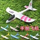 48CM Airplane made o...