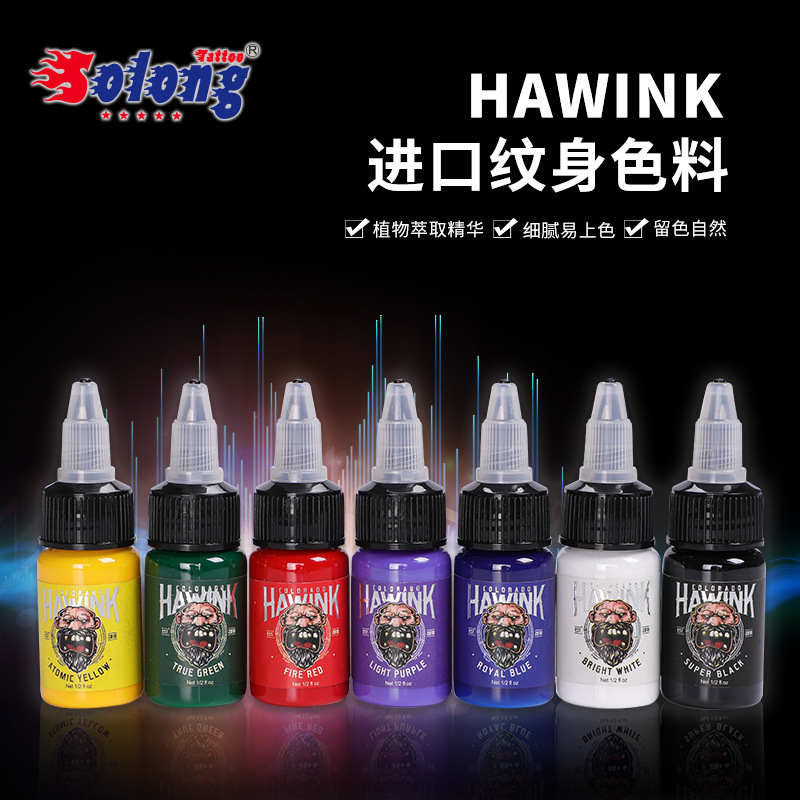 Tattoo Pigment Hawink Tattoo Original Premium Pigment Set Tattoo Machine Tattoo Pigment Easy To Color Ink
