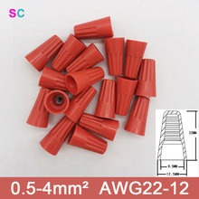 Conexão isolada elétrica colorida do tampão da extremidade da mola da porca do terminal 0.2-10mm da torção do friso do conector rápido de 30 pces/50 pces