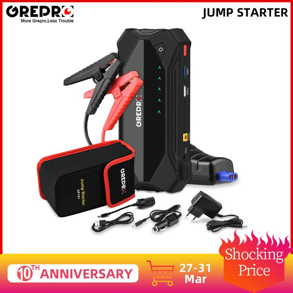New Arrival Car Jump Starter 1200A Car Booster 12V Car Buster Auto Starting Device Vehicle Emergency Start Battery Power Bank