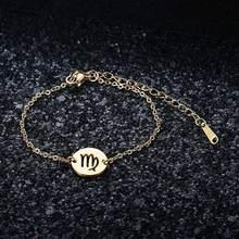 Golden Color 12 Constellation Zodiac Charm Bracelet for Women Female 100% Stainless Steel