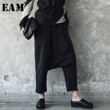 [EAM]2021 nouveau printemps couleur unie taille haute élastique noir Losoe tricot fendu Joint pantalon croisé femmes pantalon mode marée JE8
