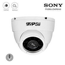 24 個赤外線led 4 18k 8MP、 5MP、 4MP、 2MP防水IP66 ホワイトメタルドームオーディオ半球監視セキュリティahd cctvカメラ