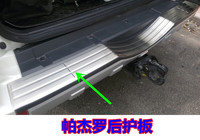 stainless steel Rear Bumper Protector Sill Trunk Tread Plate Trim For Mitsubishi Pajero V93 V97 2003-2019 Car styling