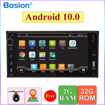 2 Din Android 10.0 Car Radio Multimedia Video Player For Toyota Universal Stereo GPS Navi Wifi BT 200*100MM image