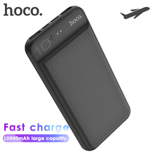 HOCO 10000mAh Dual USB Ultra-thin Power Bank External